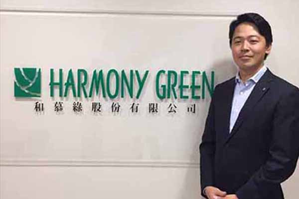 Harmony Green Taiwan Co., Ltd