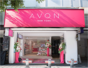 Avon Taiwan Created A New Type of Experience Store