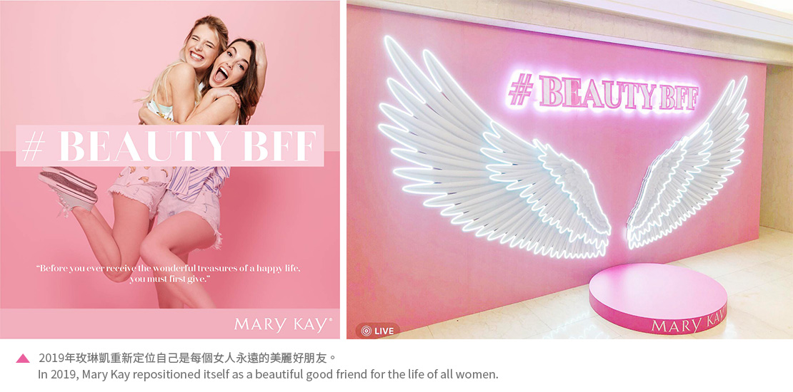 "Mary Kay Existing for ""Enriching Women's lives"""